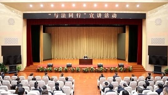 """自治区高院举办宪法宣传周""""与法同行""""宣讲活动"""